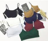 EASON SHOP(GU6607)性感美背細肩帶糖果色英文字母運動背心無鋼圈內衣彈力貼身內搭衫