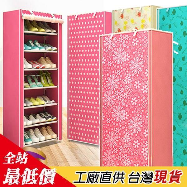 七層簡易DIY鞋櫃  組合鞋櫃 【B113】【熊大碗福利社】 鞋櫃