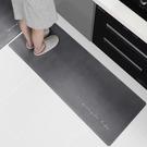 廚房長條地墊 門口腳墊地毯門墊家用墊子進門免洗防油長條防滑吸水可擦