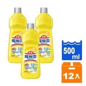 花王 魔術靈 浴室 清潔劑(經濟瓶)-檸檬香 500ml (12入)/箱【康鄰超市】
