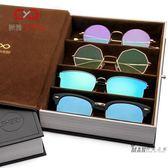 眼鏡盒男 創意個性眼鏡收納盒多格墨鏡收納盒抗壓眼睛盒全館滿額85折