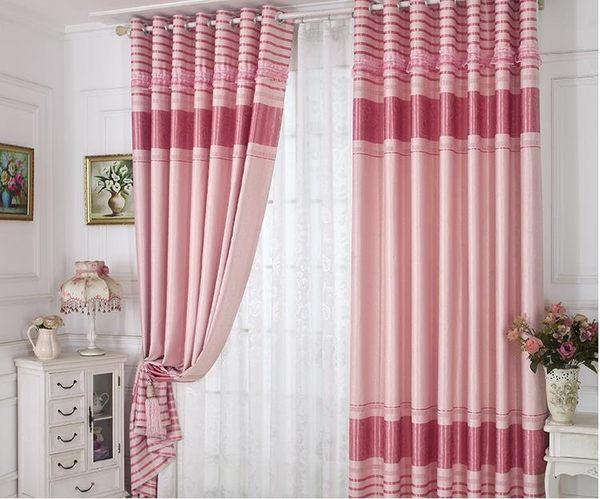 窗簾  遮陽窗簾成品簡約現代歐式窗簾布料客廳臥室遮光布落地窗窗簾  mks  瑪麗蘇