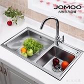 加厚304不銹鋼水槽雙槽套餐單品洗碗池洗菜盆帶冷熱水龍頭 qf26805【MG大尺碼】
