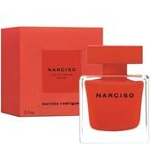Narciso炙熱情迷淡香精100ml贈Yardley 英國薰衣草淡香水沐浴精125ml