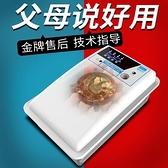 孵化器 暖立方小雞孵化器全自動智能小型孵化機孵蛋器孵化箱雞鴨鵝家用型 交換禮物