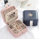 耳環收納盒 旅行簡約便攜女首飾盒耳釘耳飾耳環小盒子手飾品盒項鏈耳墜收納盒