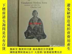 二手書博民逛書店The罕見Vimalakīrti nirdeśa sūtra : Wei mo chieh so shuo chi