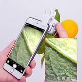 放大鏡60倍100倍迷你顯微鏡手機高清便攜拍照古玩珠寶玉石鑒定   檸檬衣舍