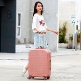 旅行箱 行李箱旅行密碼箱小清新韓版抖音學生20寸24拉桿箱男女萬向輪YYP   傑克型男館
