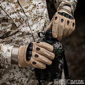 防割手套 全指戰術手套男特種兵格鬥防割戶外健身運動騎行機車摩托半指手套
