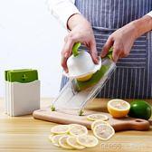 多功能切菜刨絲器削黃瓜土豆檸檬切片器廚房用碎菜機手動家用    琉璃美衣