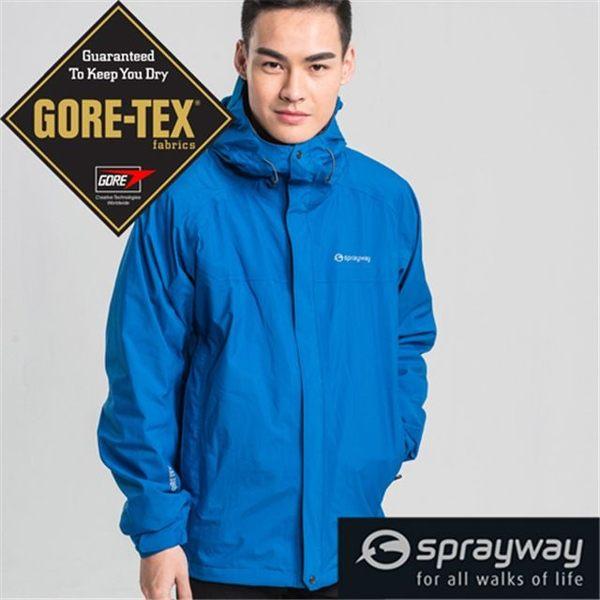 Sprayway 英國 皮克頓GT防水透氣外套 波斯藍 SP-001385 風雨衣 GTX Gore-Tex [易遨遊]