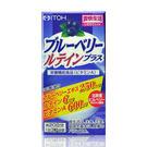 井藤 識界覺醒膠囊食品60粒裝 - 日本原裝進口【媽媽藥妝】