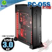 [ PC PARTY ] 聯力 LianLi PC-O5S 全鋁 ITX機殼 支援水冷 PC-05S