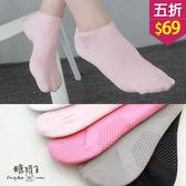 【五折價$69】糖罐子止滑素面超輕涼短襪→現貨【DD2051】