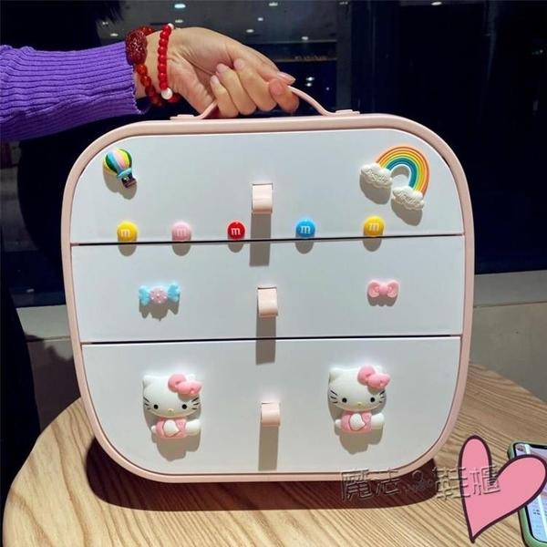 兒童頭飾卡子收納盒女孩公主寶寶梳妝整理可愛橡皮筋繩發夾首飾盒 618促銷