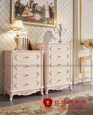 [紅蘋果傢俱 ] ROSE P6101 歐式斗櫃 歐式玫瑰系列 新古典   歐式  五斗櫃 收納