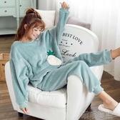 珊瑚絨睡衣女秋冬加厚保暖法蘭絨甜美可愛韓版清新學生冬天家居服