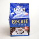 日本Sapporo EX咖啡-特級 7g*15入/包 (賞味期限:2019.10.17)