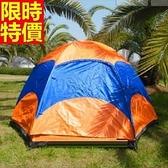 帳篷 露營登山用-戶外5-8人蒙古包特大帳篷68u27【時尚巴黎】