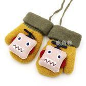 兒童手套 寶寶手套冬季一歲男女孩兒童加絨加厚手套嬰幼兒包指掛脖手套0-2 鹿角巷