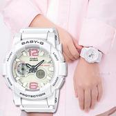 Baby-G 繽紛色彩 BGA-180BE-7B 少女時代 BGA-180BE-7BDR