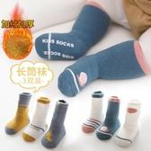 嬰兒襪子秋冬季純棉加厚加絨保暖中長筒新生兒寶寶防滑兒童地板襪