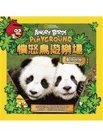 二手書博民逛書店 《Angry Birds憤怒鳥遊樂場:動物世界》 R2Y ISBN:9865918153│吉兒.伊斯巴姆