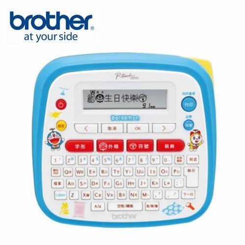 Brother PT-D200DR DORAEMON 哆啦A夢創意自黏標籤機