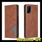 【萌萌噠】Realme GT 新款復古純色 拼接菱格保護套 自動吸附 錢包款 側翻皮套 手機殼 手機套
