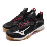 Mizuno 排羽球鞋 Wave Claw Neo Wide 黑 白 寬楦頭 男鞋 運動鞋 膠底 【PUMP306】 71GA2070-09