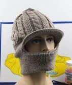 中老年羊毛帽子 男 冬 老人帽子 針織毛線帽 騎車防寒保暖爸爸帽 草莓妞妞