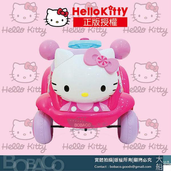 兒童電動車【Hello Kitty RIDE-ON KT電動車】凱蒂貓電動車 哈囉kitty電動車