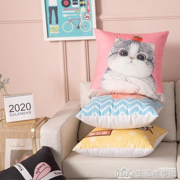 抱枕靠墊客廳網紅卡通logo沙發靠枕套汽車辦公室護腰靠背墊可拆洗 NMS樂事館新品