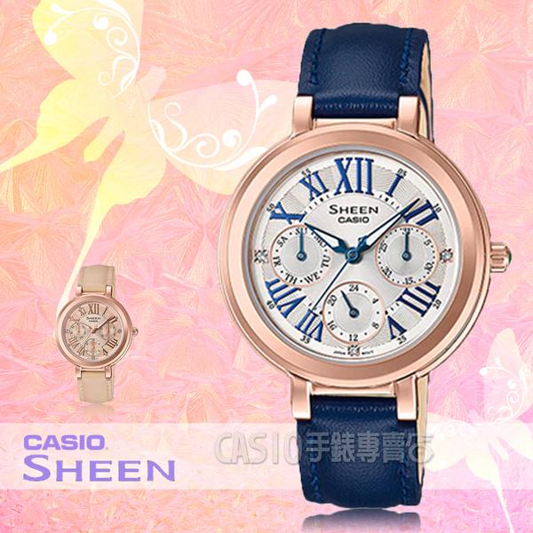 CASIO手錶專賣店 SHE-3034GL-7C SHEEN 奢華三眼女錶 皮革錶帶 藍X玫瑰金 施華洛世奇水晶 SHE-3034GL