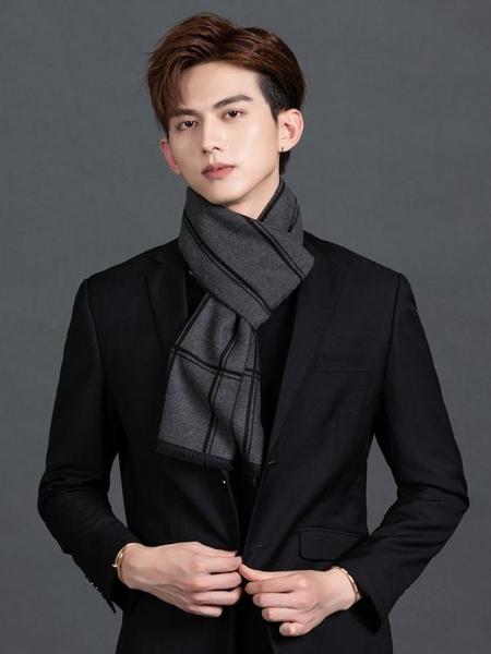 冬季韓版潮百搭男士圍巾黑色格子年輕人學生簡約圍脖保暖長款禮盒 琪朵市集