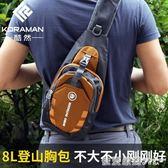 新款胸包布背包戶外運動斜跨騎行包胸前旅游男女包登山單肩挎包8L  依夏嚴選
