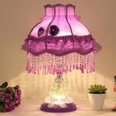 歐式公主床頭燈可愛女孩兒童溫馨浪漫創意現代簡約夜燈臥室小台燈   LannaS