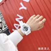 手錶 電子學生韓版簡約潮流夜光防水休閒潮男運動大表盤 df1155【極致男人】