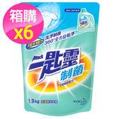 一匙靈 制菌 超濃縮 洗衣精(1.9kgx6入)