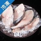 土魠切片澎派組2包(560g±5%/包)...