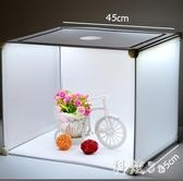 小型攝影棚拍照燈箱迷你 LED攝影燈 簡易攝影箱飾品珠寶拍照WL423【科炫3C】