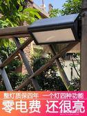 太陽能燈大功率戶外防水人體感應庭院燈家用超亮農村院子照明路燈   多莉絲旗艦店YYS