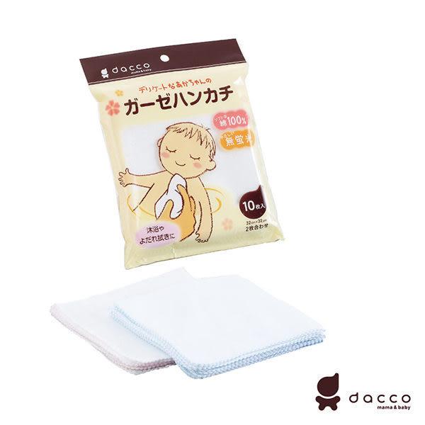 日本Osaki 寶寶紗布手帕10入