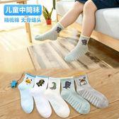 兒童網眼襪夏季薄款純棉透氣春夏襪子