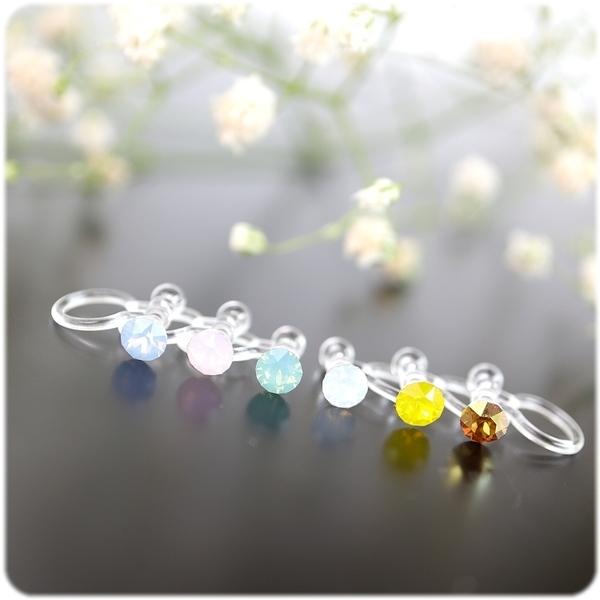 耳環 蛋白質女孩 奧地利 - 水晶 精緻版 免耳洞矽膠耳環 (單只價) i917ღ