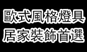 dooftw-fourpics-3583xf4x0173x0104_m.jpg