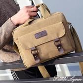 單肩包男帆布包包手提包側背包商務休閒男士包包韓版潮背包男包 范思蓮恩