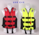 專業救生衣成人兒童釣魚服浮潛游泳船用漂流背心馬甲便攜大浮力衣 依凡卡時尚