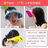 寶寶洗頭帽防水護耳神器小孩嬰兒童洗澡帽子浴帽可調節幼兒洗發帽 滿天星